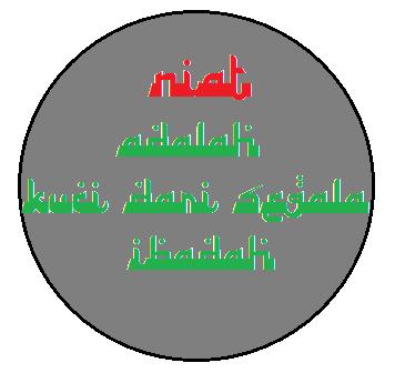Kekuatan Niat (Membedakan Perbuatan Manusia dan Perbuatan Hewan)
