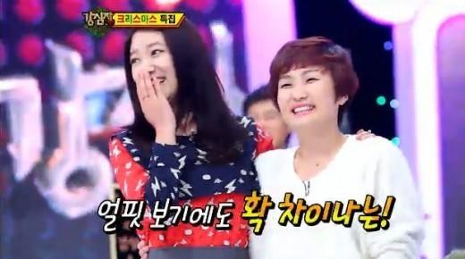 Park Shin Hye Strong Heart 2