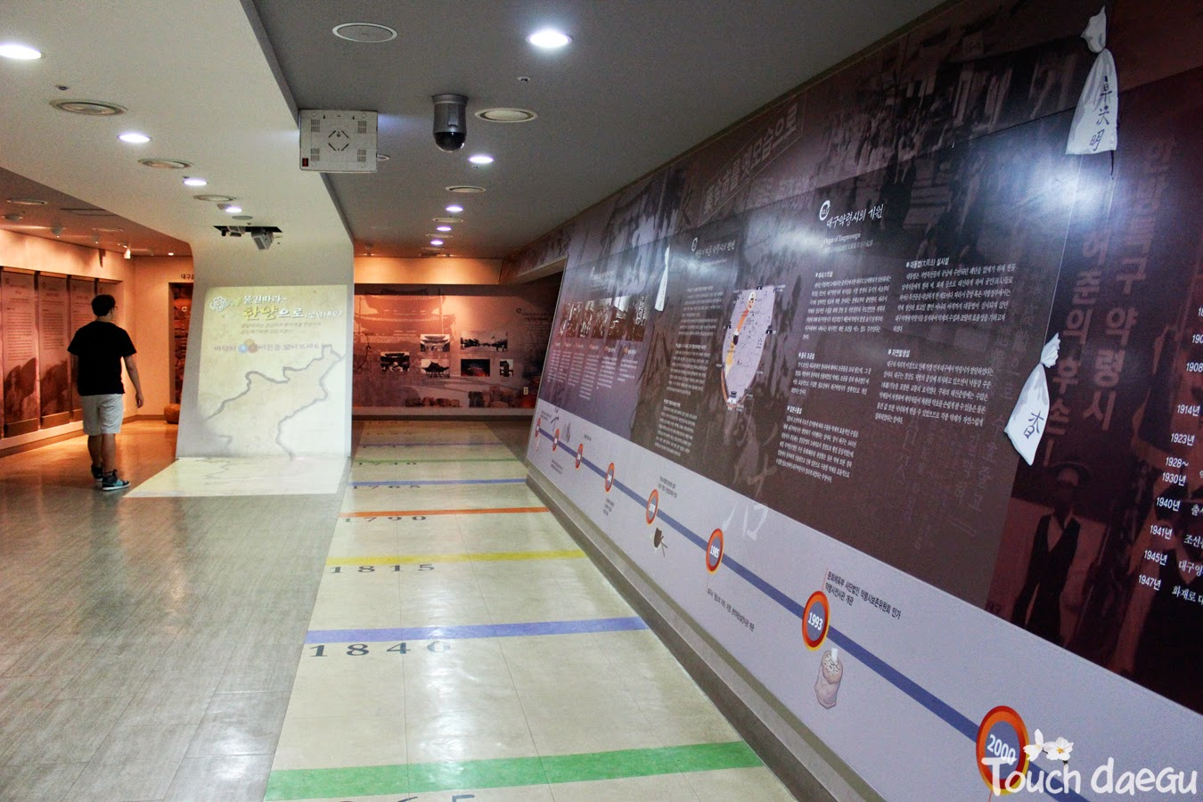The inside view of Yangnyeongsi museum