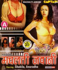 Machalti Jawani 1989 Hindi Movie Watch Online