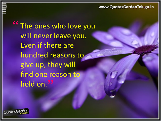 heart touching relationship quotes
