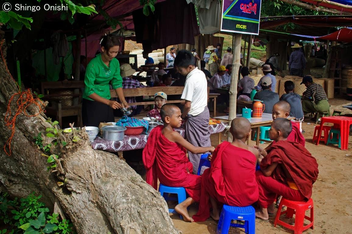 Myanmar Wild Tour ミャンマーの自然と動物を訪ねて