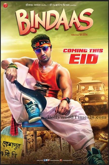 Bindaas (2014) Kolkata Bangali Full Movie Online Review,Wiki,Poster