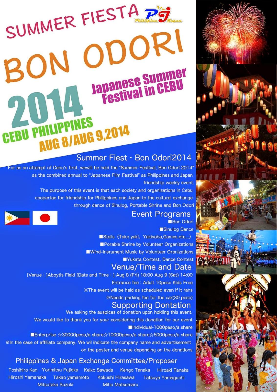 Bon-Odori-2014-Cebu-English