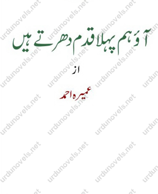 majma uz zawaid urdu pdf download