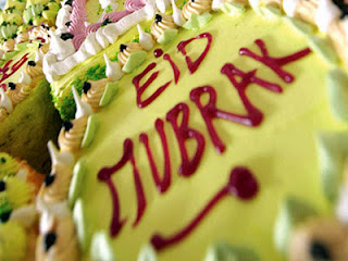 Eid Mubarak Wallpaper Beautiful Pictures