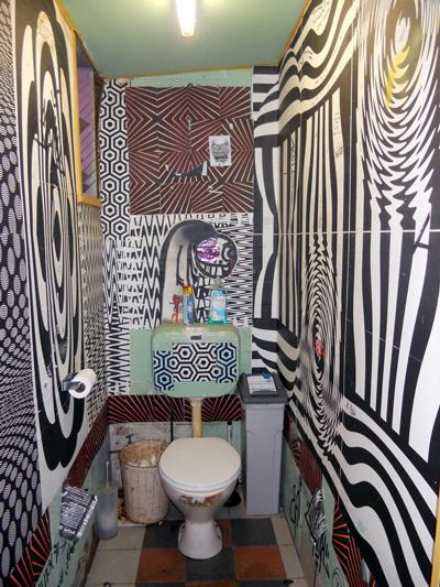 Psy Washroom Of Trippy Geomtric Patterns