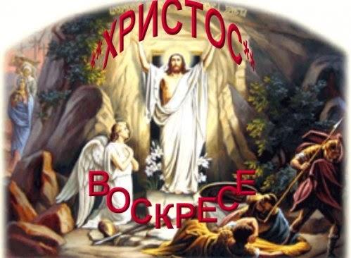 the light of Christ's Resurrection