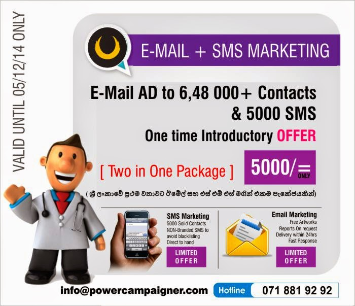 E-MAIL AD + SMS MARKETING LIMITED OFFER ( 6 48 000+ Email + 5000 SMS )