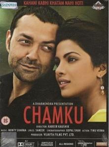 Chamku (2008)
