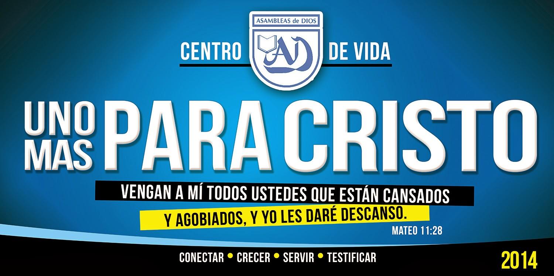 Tema 2014 Iglesia CV