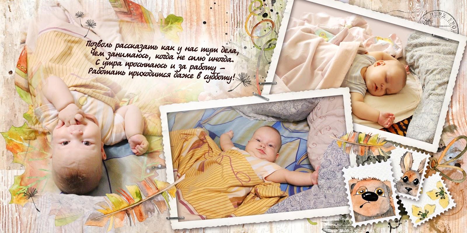 Поздравления с новорожденным сыном с картинками