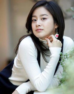 Artists From Asia: Kim Tae Hee