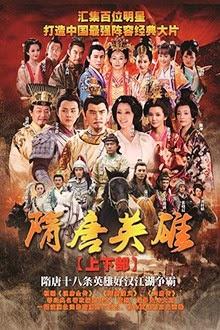 Tùy Đường Anh Hùng (2014) - Thuyết Minh - (77/77)