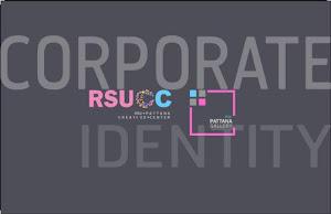 rsu cc and Pattana gallery Corporate Identity