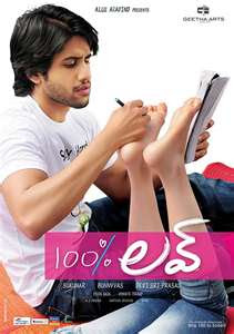 tamanna 100%love movie