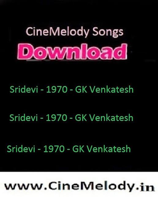 Sridevi 1970