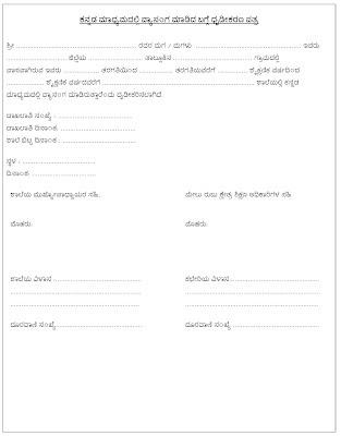 Study certificate pdf - WordPress.com