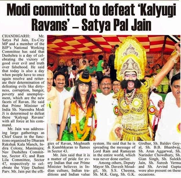 Modi committed to defeat 'Kalyugi Ravans' - Satya Pal Jain