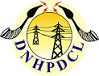 DNH Power Distribution Corporation Ltd (DNHPDCL) recruitments www.tngovernmentjobs.in