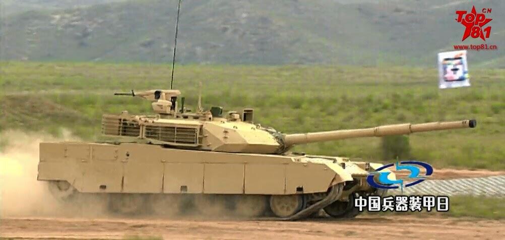 Fuerzas armadas de la República Popular China - Página 2 103638g47g66zs1aism6b7
