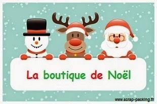 Boutiqe Noël ScrapPacking™