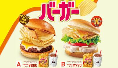 burger keripik kentang