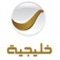 watch Rotana Khaleejiah live       