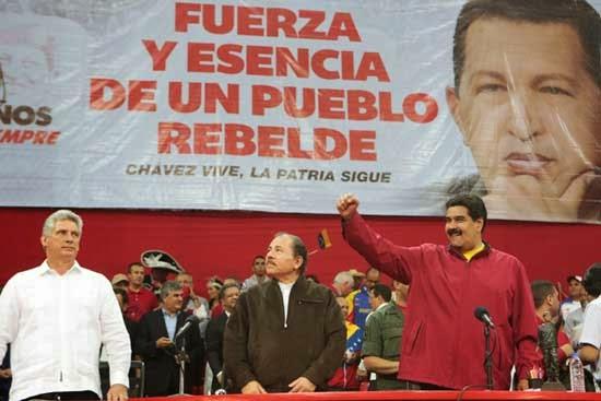 Chávez: Una eterna fuente de inspiración