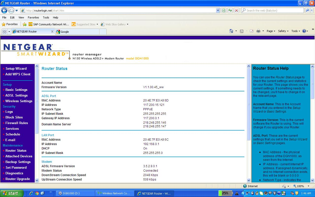 router neom gwv4 gateway