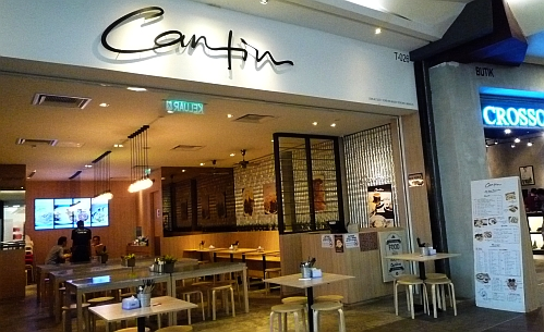 Cantin at Midvalley, an alternative to Nyonya Colour if the latter is fully occupied and has a long queue.