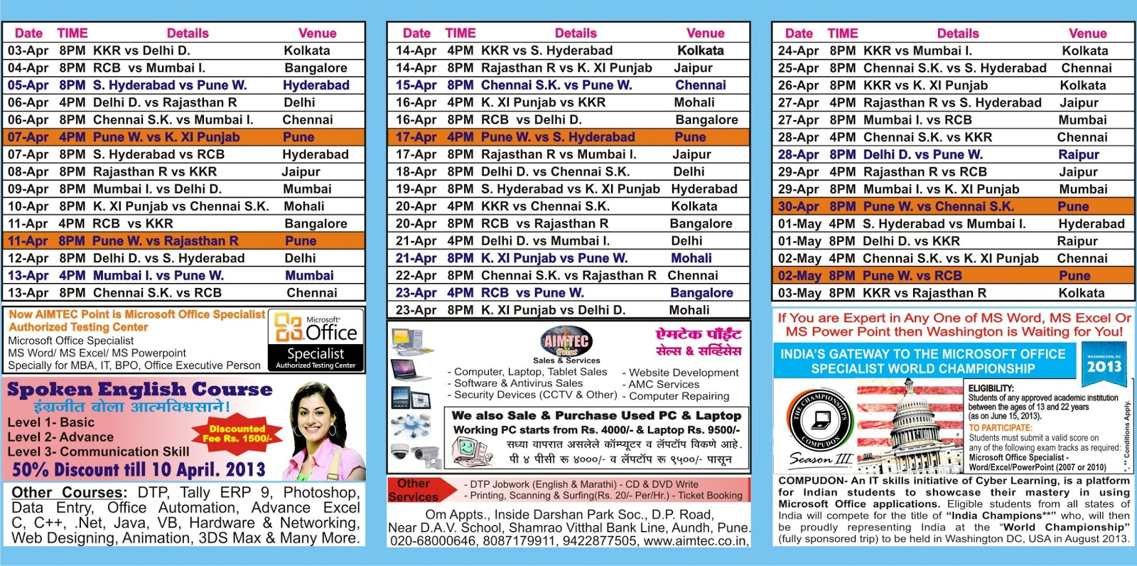 IPL 2013 Schedule (Time Table) | IPL T20 2013 Season Time Table ...