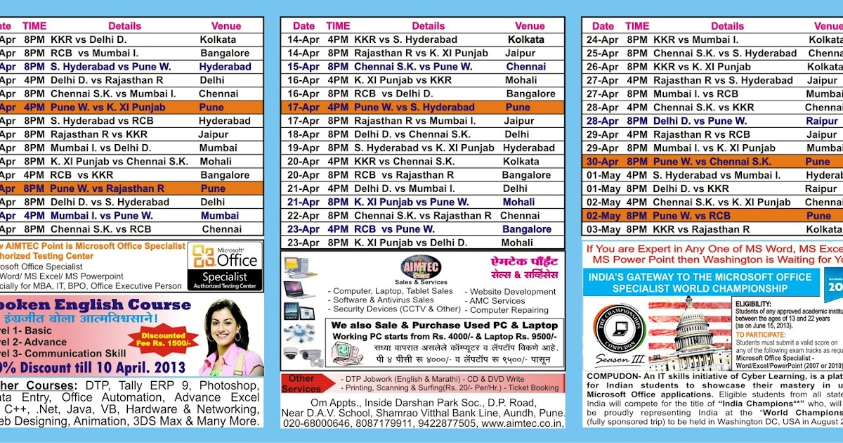 ... Time Table (Schedule), Matches, Player: IPL 2013 Schedule (Time Table