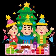 クリスマスパーティーのイラスト