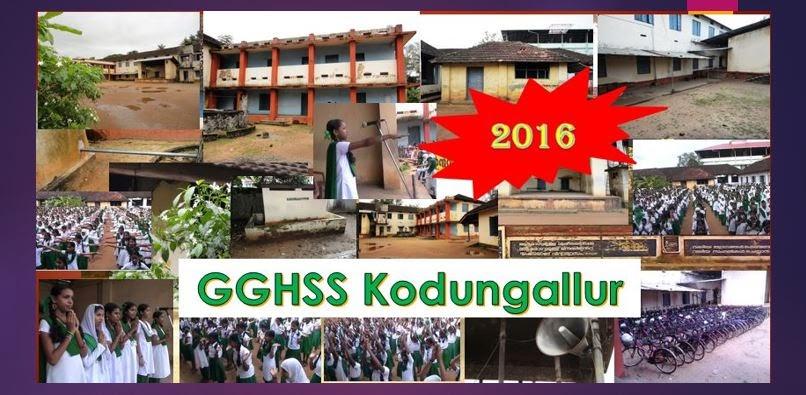 Govt. HSS for Girls Kodungallur