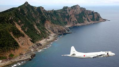 la proxima guerra vista aerea de las ilas sensaku diaoyu japon china