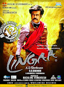 Rajinikanth Linga movie wallpapers-thumbnail-5