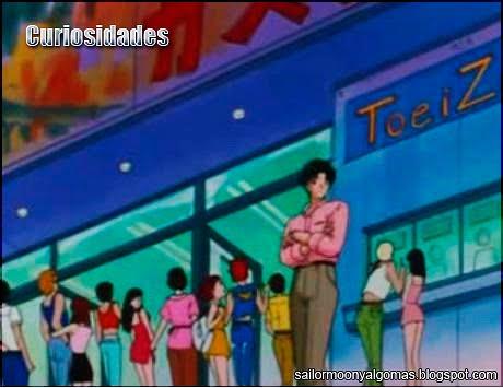 Darien afuera de la Toei Animation