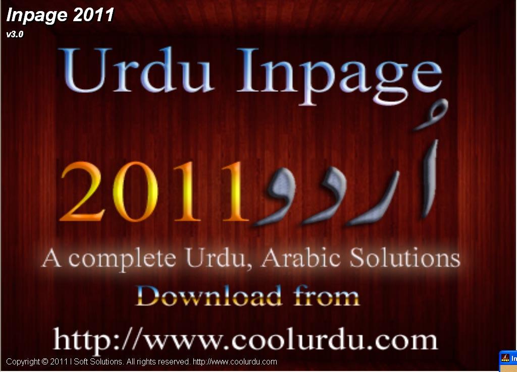 Computer Technology Urdu Inpage 2011 Full Version Free