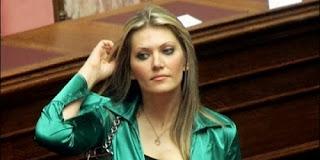 emma kiernan Inilah 10 Politisi Wanita Paling Cantik Dari Seluruh Dunia