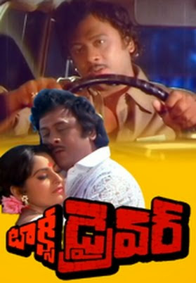 Taxi Driver  Telugu Mp3 Songs Free  Download  1981