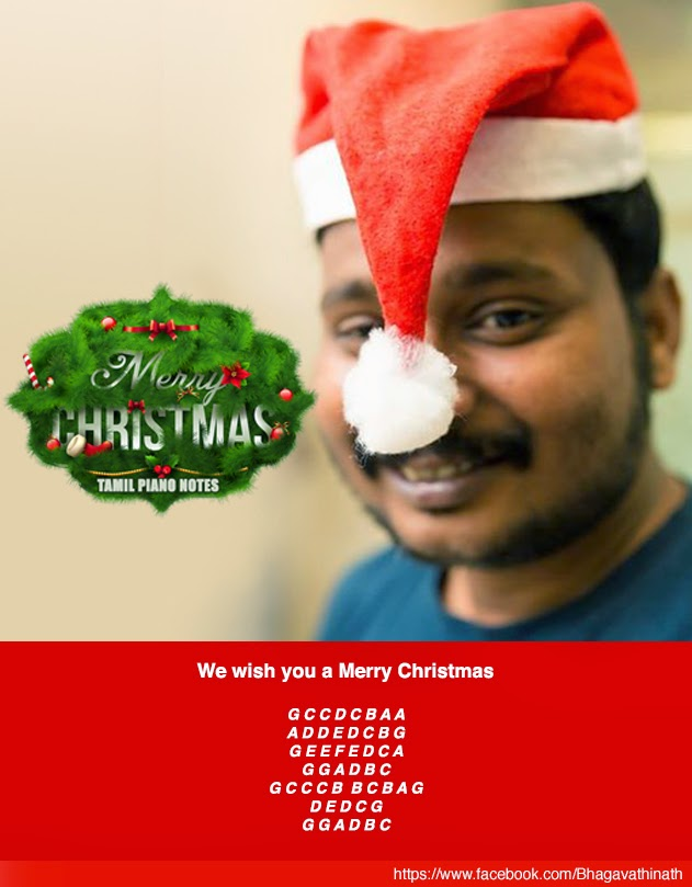christmas essays in tamil An essay on christmas for students, kids and children details given here german, french, chinese, hindi, marathi, gujarati, telugu, english, & more.
