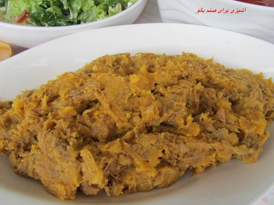 Image result for تزيين گوشت کوبيده ابگوشت