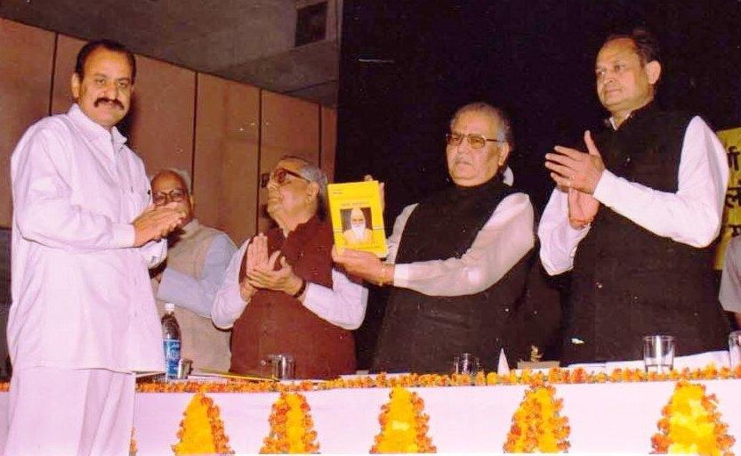 स्वामी केशवानंद जी की जीवनी का लोकार्पण- 2001