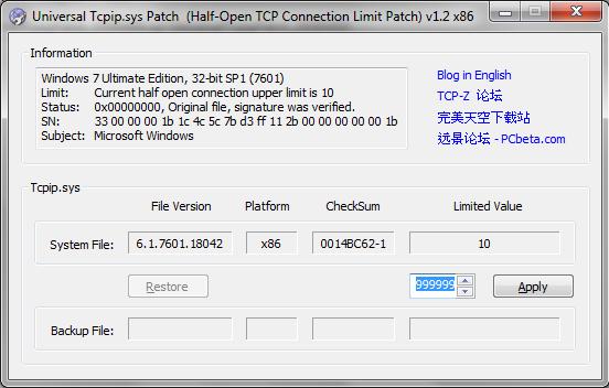 Software tersebut bernama Universal TCPIP.sys Patch. tcpip sys windows xp.