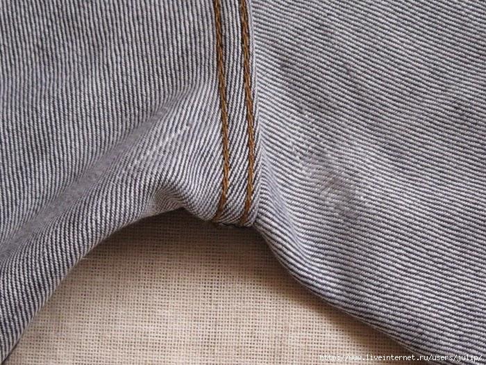 штопка джинсов в интересных местах