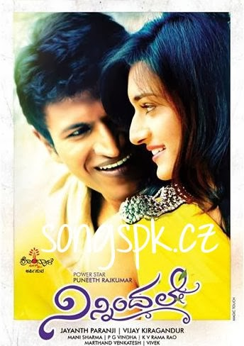 Ninnindale Kannada Movie Mp3 Songs Download