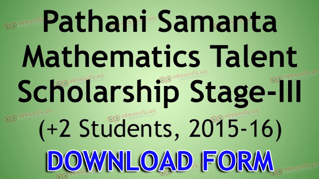 Pathani Samanta Mathematics Talent Scholarship Stage-III (+2 Students, 2015-16), 1500 college dhe meritorious students, 1000 matric +2 science, commerce, arts meritorious students, PSMTS, download pdf,