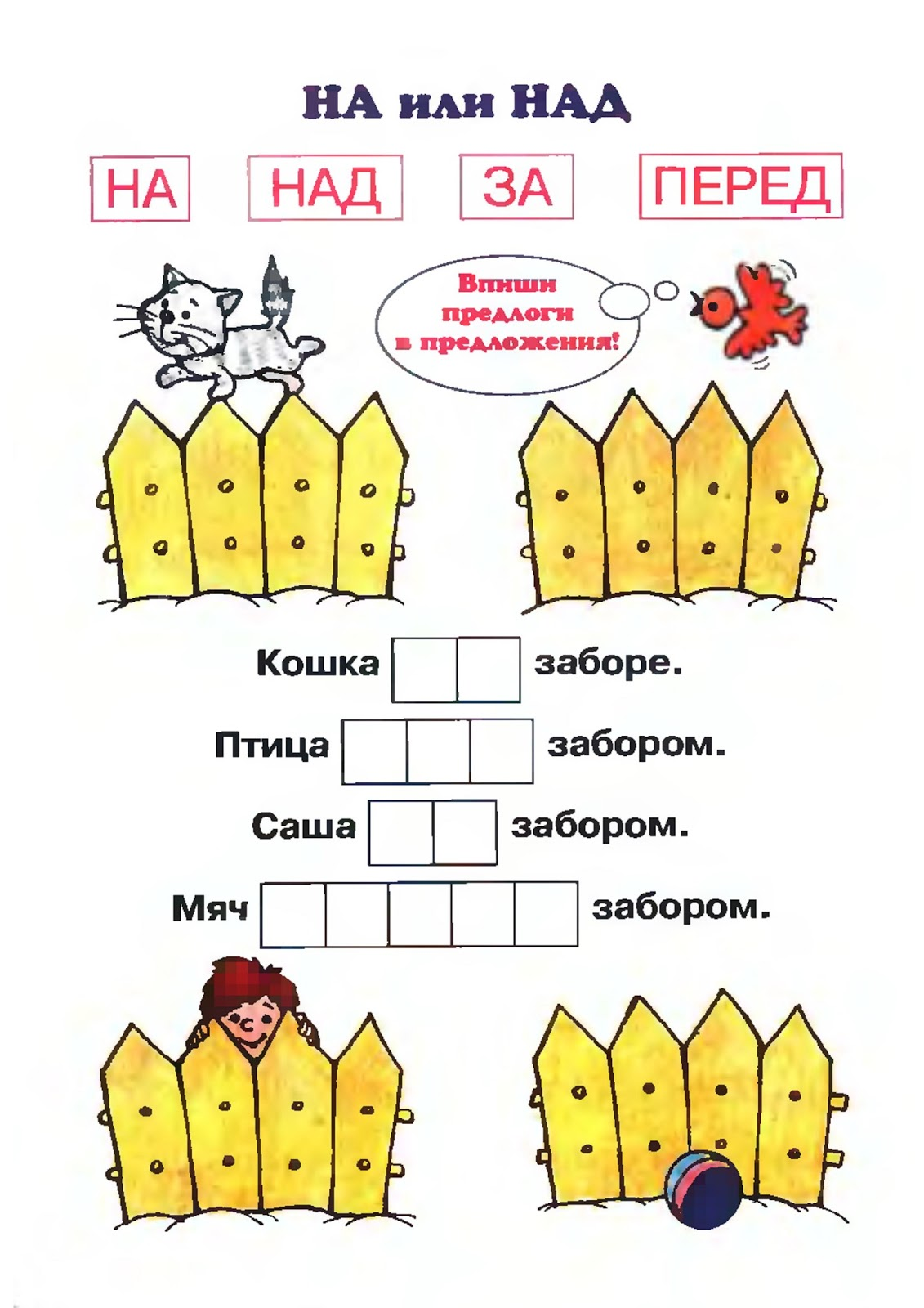 Игрушка из геометрических фигур из бумаги