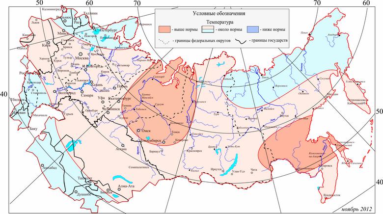 Погода в п бреды челябинская область